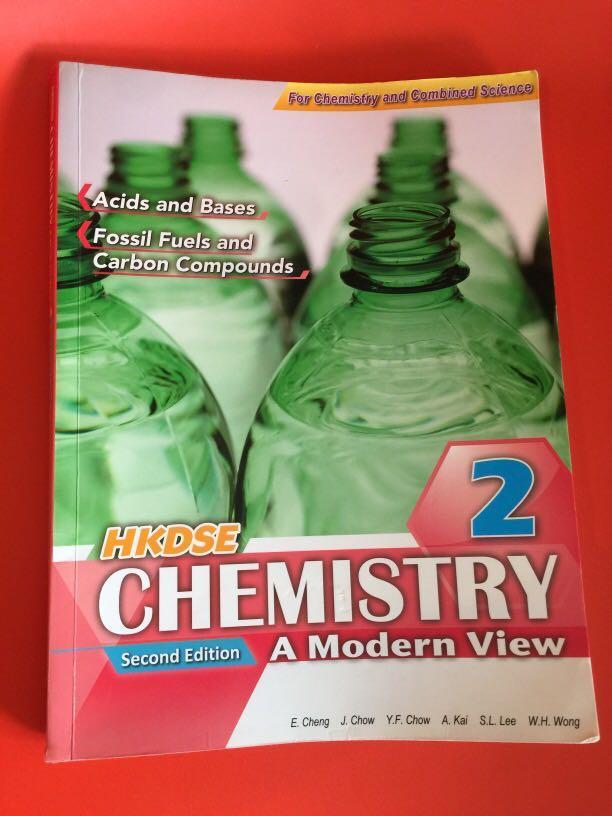 HKDSE Chemistry