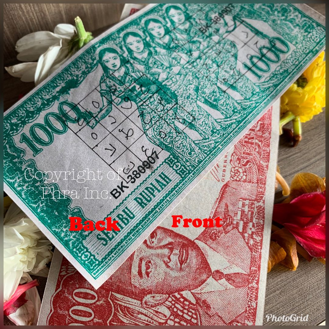 Electronic Recruitment Application Era Myanmar: RARE Wealth Note Azimat Ibu Duit Sukarno. Lucky Wealth