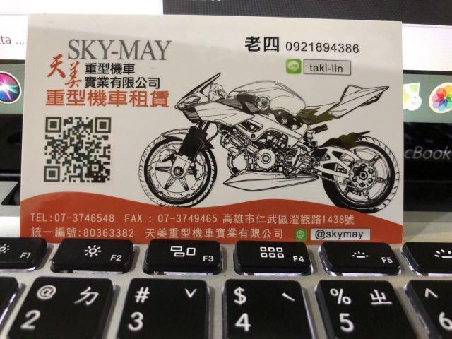 SUZUKI GSXR1000 L7 領牌全新車 優惠價