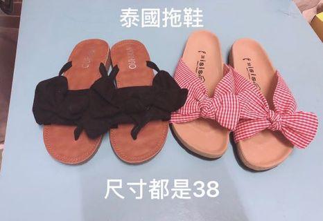 全新 泰國拖鞋🇹🇭