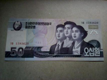 KOREA UTARA — KPW 50 — 2002 — unc •