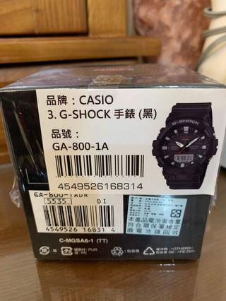 CASIO G-Shock watch-20 m below water-
