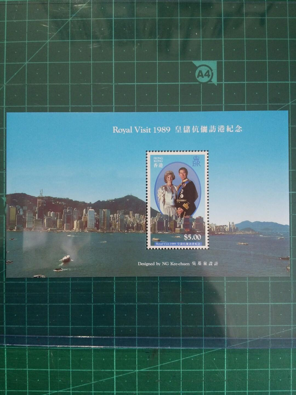 [已售三枚]1989 皇儲伉儷訪港紀念 小型張新票