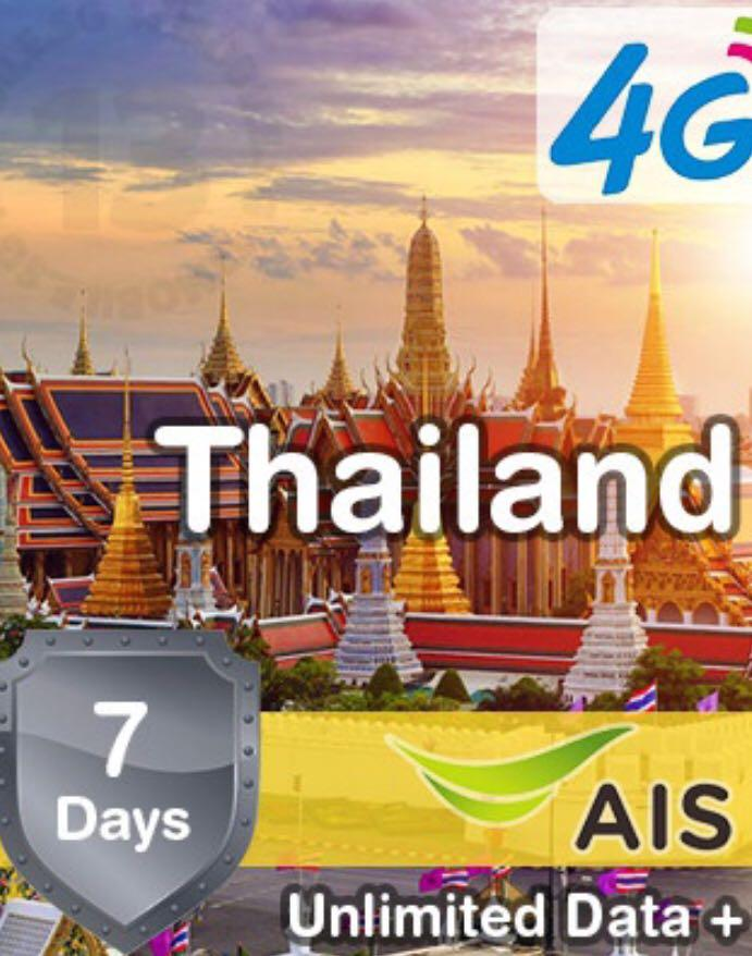 4G Unlimited Thailand Sim Card AIS Unlimited 7 days 4G DATA