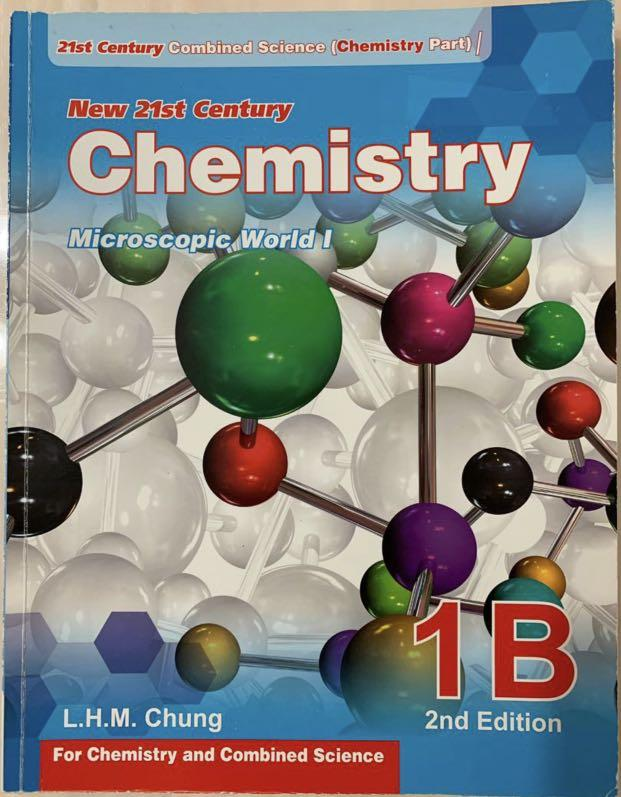 (93%new) New 21st Century Chemistry 1B Microscopic World I (Jing Kung)