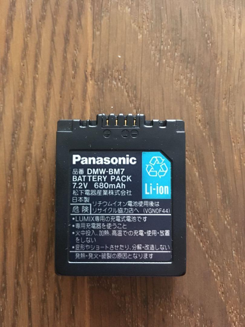 LUMIX Panasonic Battery Charger + Battery
