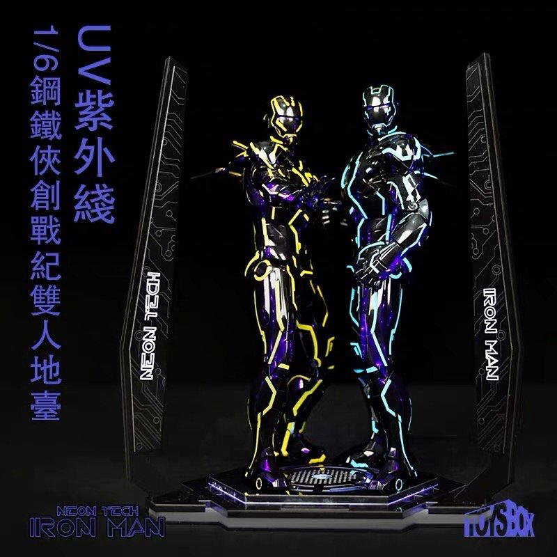 PRE-ORDER TOYS BOX TB079 1/6 ULTRAVIOLET LIGHT DUEL FIGURE STAND