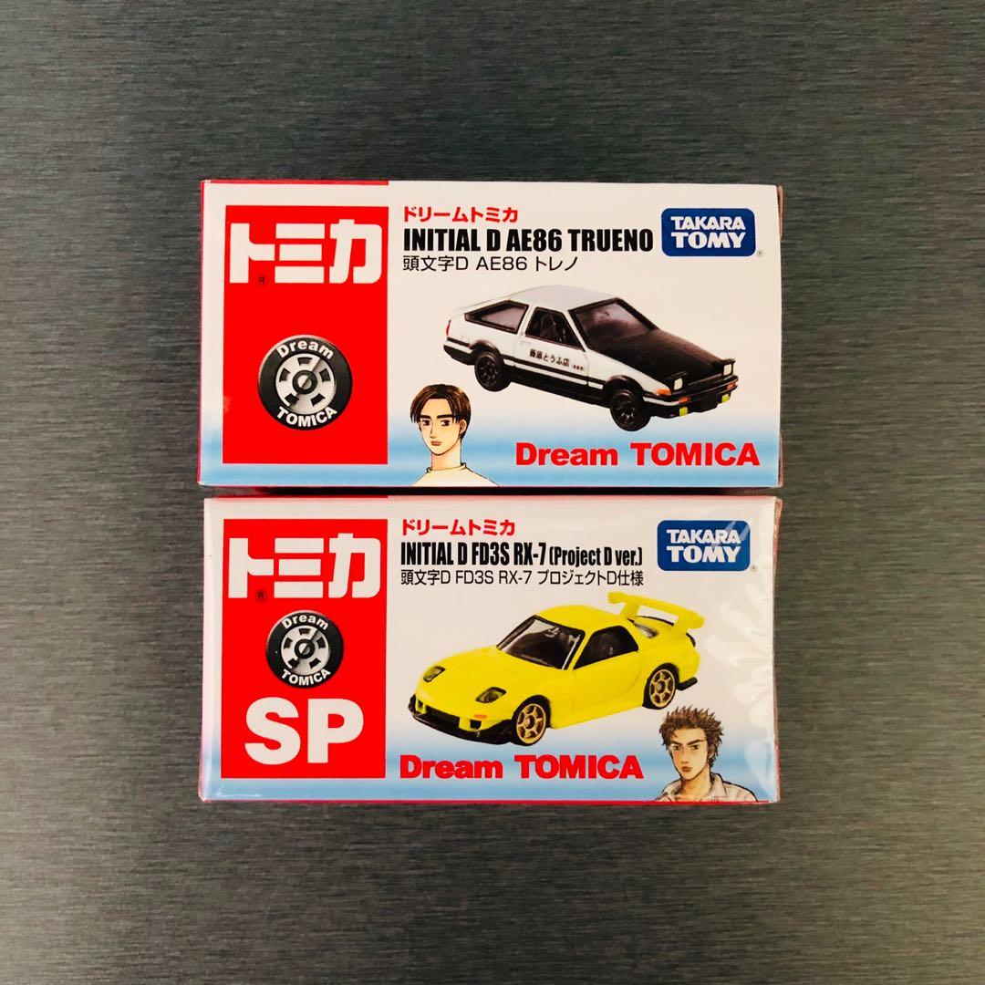 Takara Tomy Tomica Dream Initial D AE86 & FD3S Set, Toys