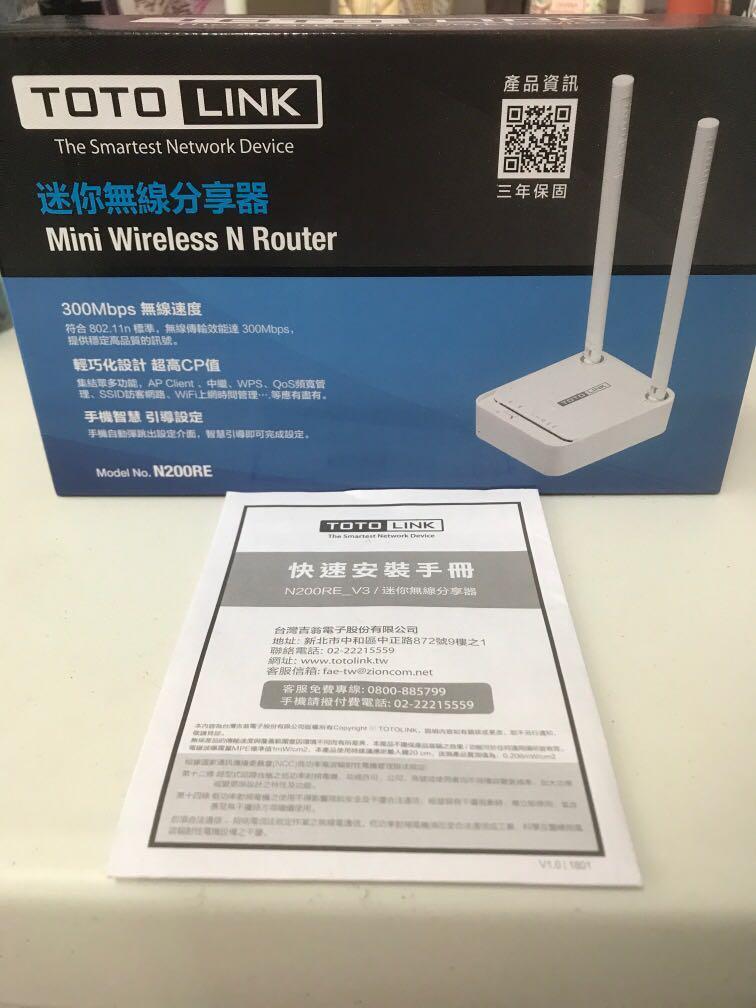 TOTOLINK-N200RE 迷你無線分享器