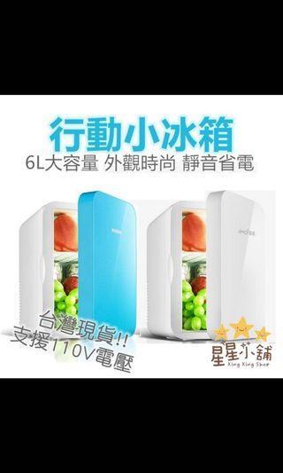 全新)現代小冰箱購於網路