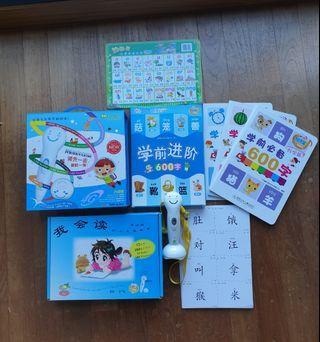 🚚 Emoji Talking Pen Books Set