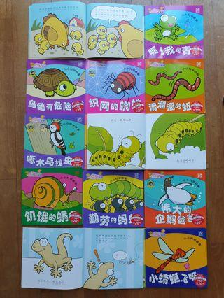 15 Children's Chinese Story Books