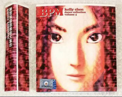 陳慧琳 Kelly Chen - BPM Dance Collection Vol.4