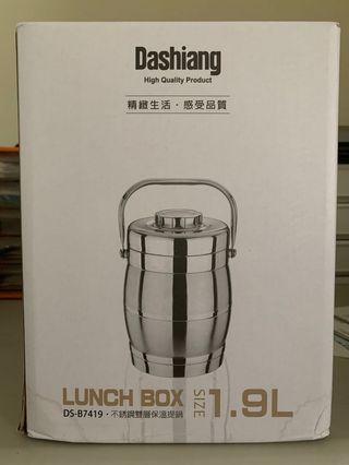 Dashing 不鏽鋼雙層保溫提鍋