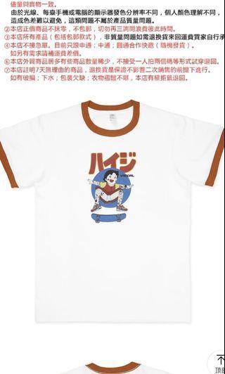 滾邊日系可愛人物短袖T恤