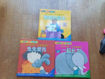 3 Hardcover Chinese Story Books with CD