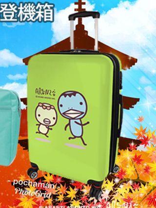 全新 阿朗基 河童君 河童仔 小河童 20吋 登機箱 旅行箱 行李箱