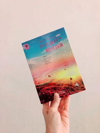 2nd hand book