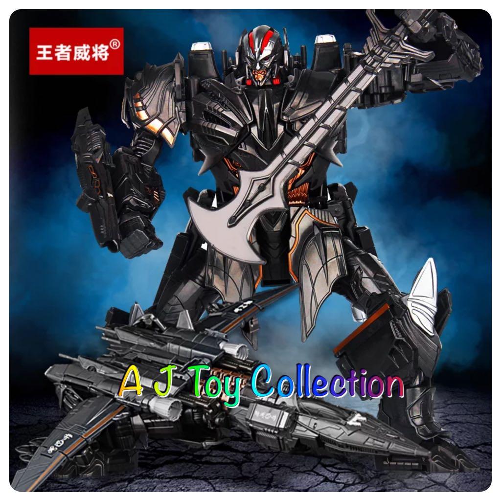 Occasion card yu gi oh battle in presence of Emperor hisu-fr060 1ère edition
