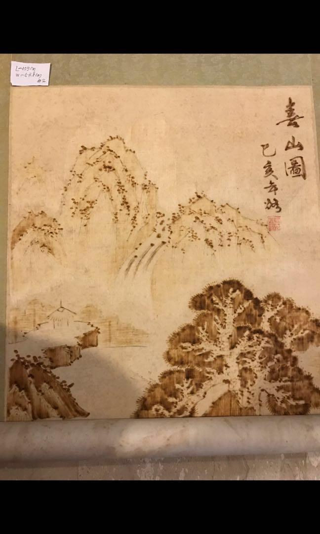 Antique vintage collectibles Antiques Porcelain collection Everything Else Others Chinese painting Tables & Chairs Arts & Prints Artwork 瓷器收藏字画书法Old objects, second-hand objects
