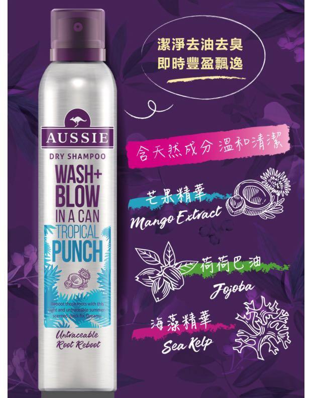 Aussie - 熱帶果香免沖洗洗髮噴霧 180ml