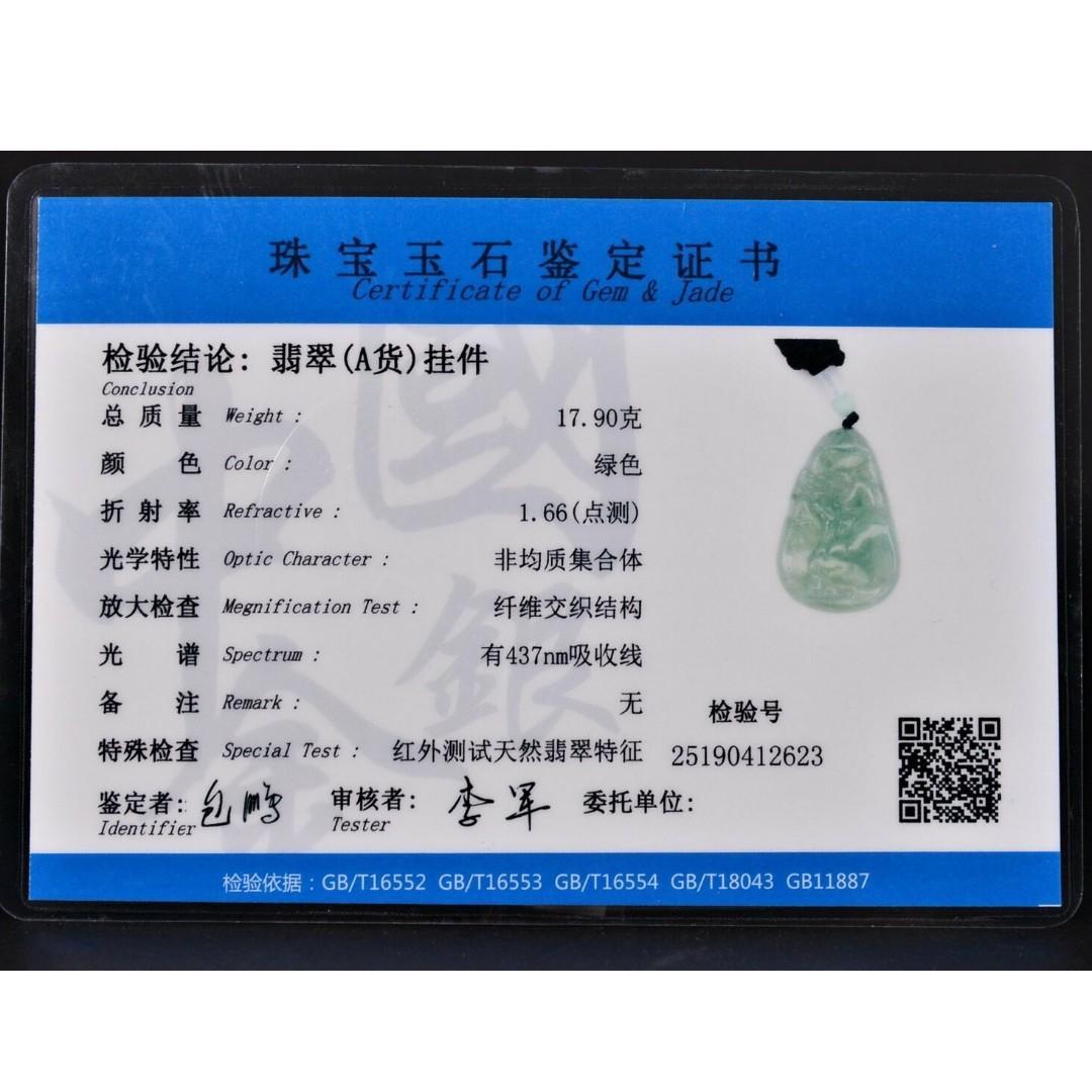 Certificated Natural Grade A Light Green Jadeite Jade Pendant A2623