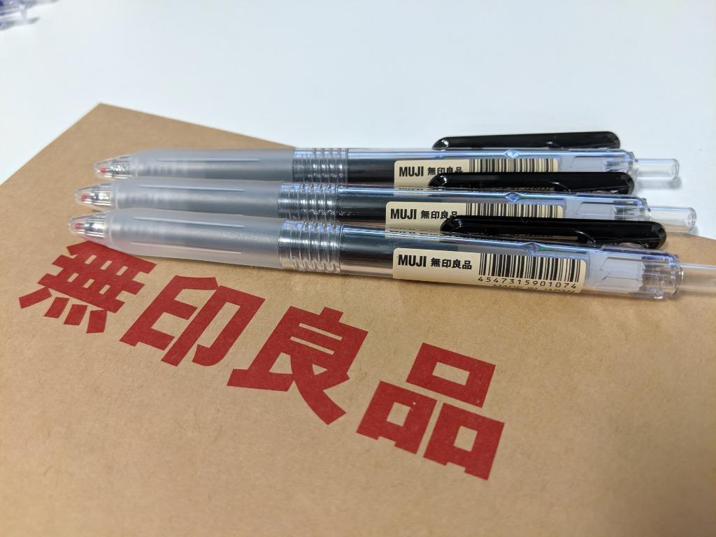 [FREE DELIVERY] 3 PACK Muji Pens Japan Gel Ink Click Cap Black Red Blue 0.38mm 0.5mm
