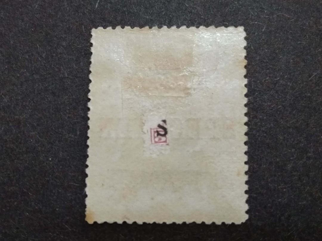 North Borneo 1901-1905 Overprint British Protectorate 3c Specimen - 1v MH Stamps