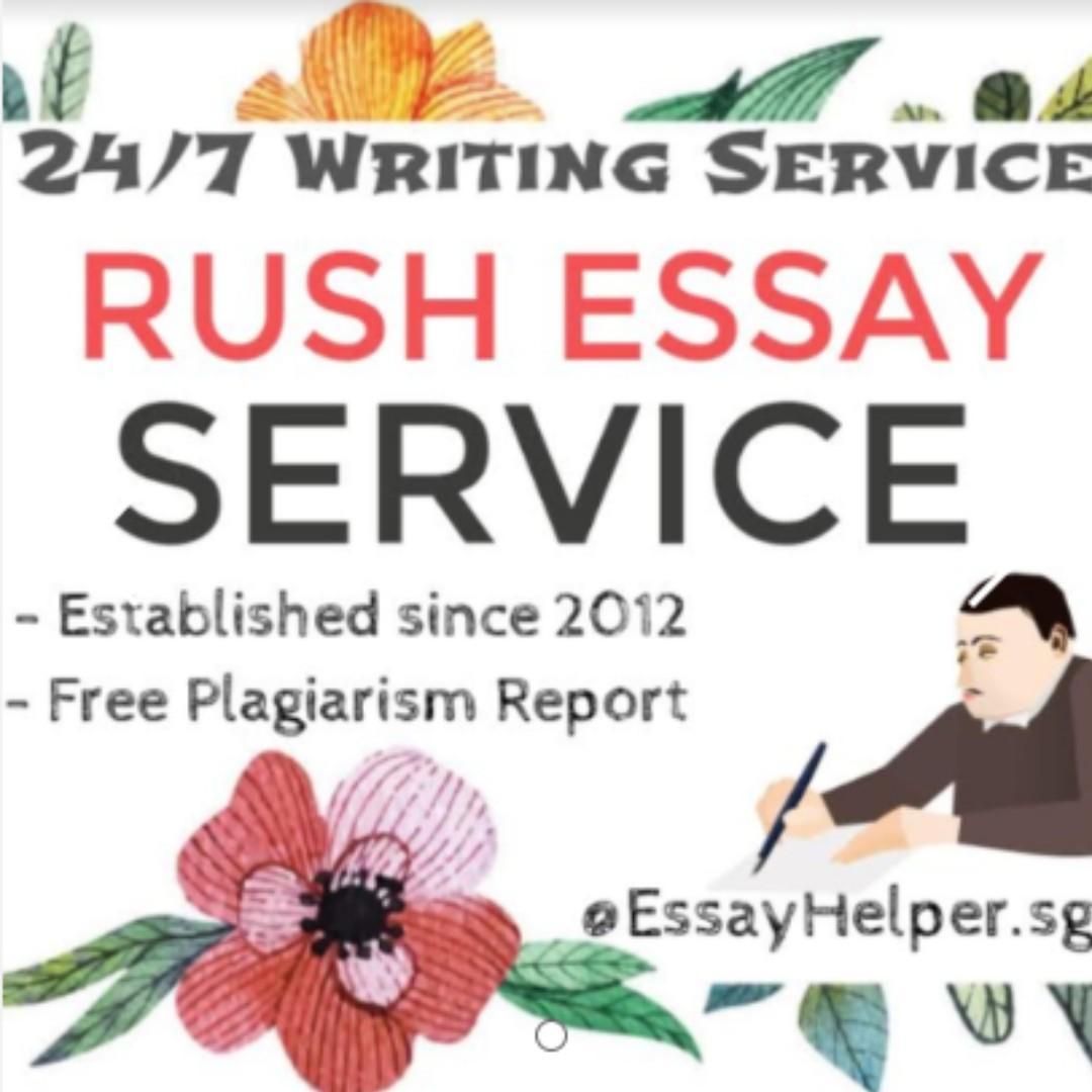 Rush Essay Assignment