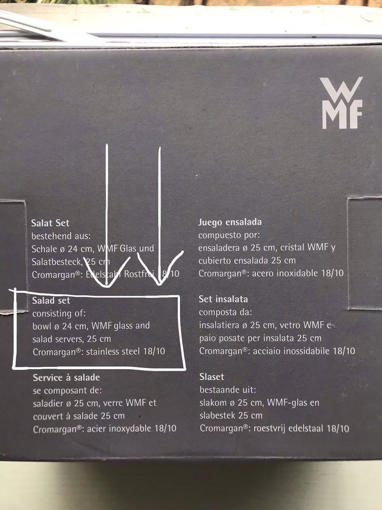 WMF Salad Set