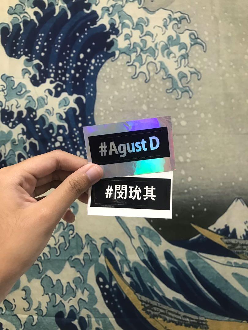 WTS (URGENT)– BTS rapline lomo cards + AgustD/Yoongi fansite stickers