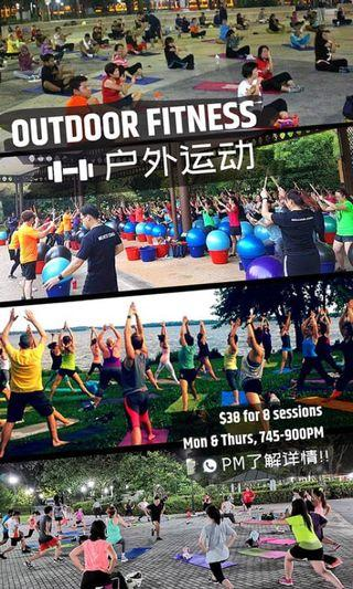 Outdoor fitness (S$38 for 8 sessions) Flat Rate