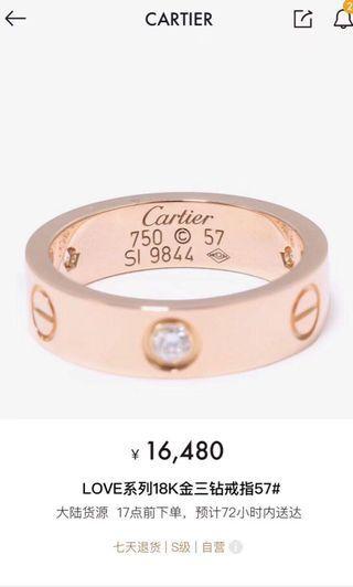 LOVE ring / Bracelet