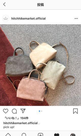 日本牌 hitchhike market 藕紫麂皮兩用手提手拿肩背氣質OL包 有夾層輕巧