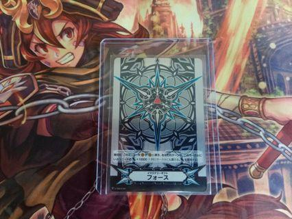 WTS LIMITED EDITION Blaster Blade Force I Gift Marker