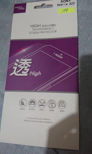 Sony XZ2保護貼