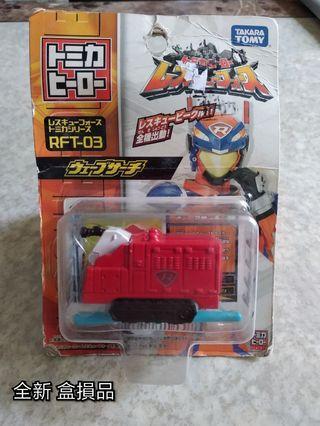 (全新 盒損品) Tomy RFT-03