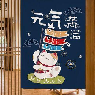 🚚 Chinese character door curtain