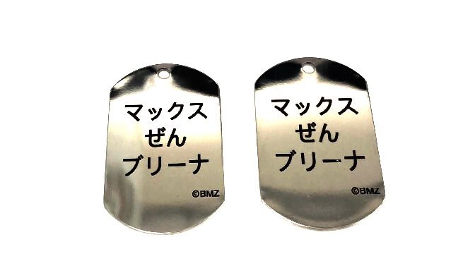 Customised Stainless Steel Dogtag(Mirror Polished) Rare Handmade keychain w  pic/word express own thought  (Laser Engrave) Loved one,family,Couple