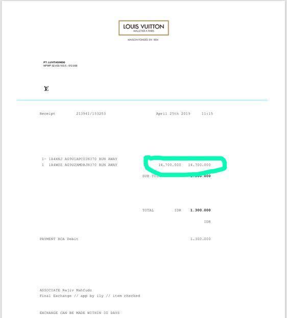 BINB LV Run Away Denim sz 37. Complete set with receipt LV PI April 2019