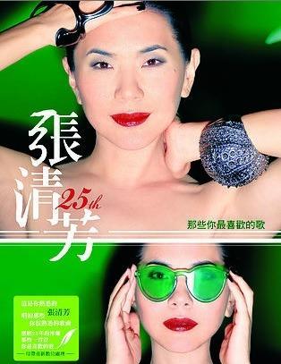 CD 张清芳 Stella Chang - 25th Anniversary Collection 那些你最喜欢的歌 Free Shipping