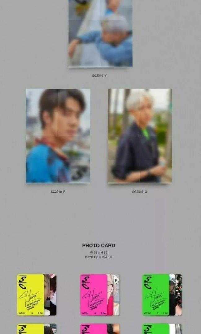 SEHUN & CHANYEOL✨ EXO SC {WHAT A LIFE} 1st MINI ALBUM - Sealed Originally Random Version