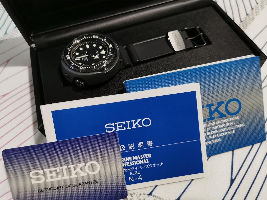 SEIKO Emperor Tuna SBDX013 for sale!