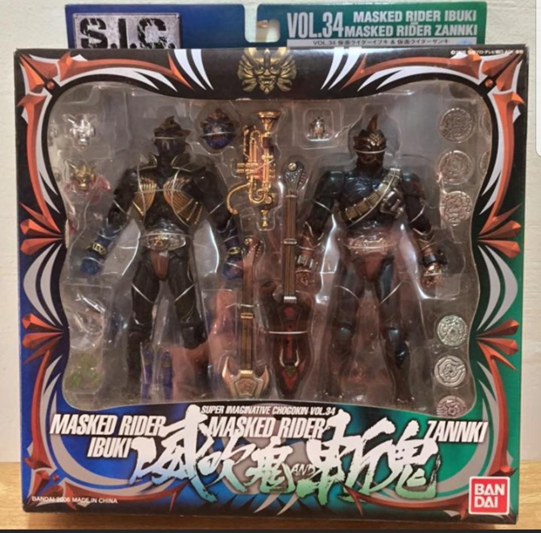 Bandai Masked Kamen Rider Ibuki S.I.C SIC Vol.34 zannki 2 Figures Set Chogokin