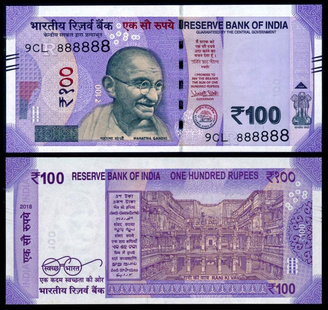 Rare set of 5 Different Prefixs Replacement Banknote India 100 Rupees 2018 UNC