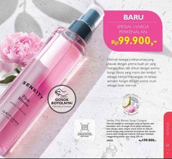 Sensity Pink Bloom Spray Cologne