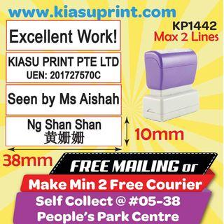 🚚 CO / Individual NAME / MESSAGE Rectangle Self Inking Rubber Stamp KP1442 (38mm x 10mm) with FREE SMARTPAC MAIL