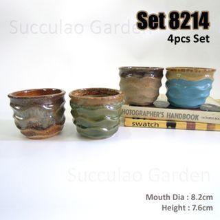 Small Pots / Planters For Succulents, Cactus, Bonsai, etc.