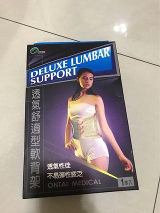 透氣舒適型軟背架