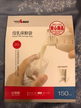 六甲村 母乳保鮮袋 150ml 20入
